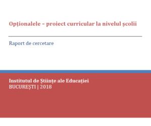 Opţionalele – proiect curricular la nivelul şcolii